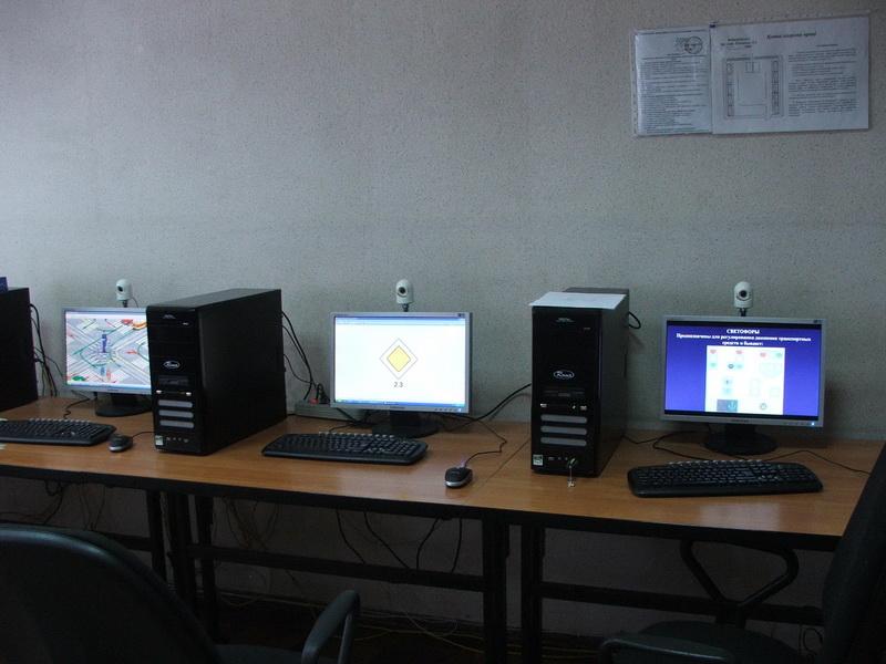 комп`ютерний клас МЕЗ